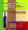 Novello_09